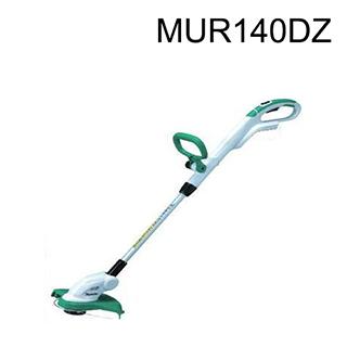 マキタ 充電式草刈機 <MUR140DZ> 14.4V ナイロンコード式 ライトバッテリー専用 本体のみ 刈込幅260mm スプール着脱 コード自動送出し 刈払機