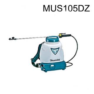マキタ 充電式噴霧器 <MUS105DZ> 10.8V 本体のみ タンク容量10L 1充電あたりの噴霧量28L