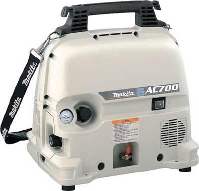 【送料無料】マキタ エアーコンプレッサー <AC700> 一般圧対応 【エアーブラシ 静音 電動工具 激安 通販 おすすめ 人気 価格 安い 便利 エアー工具 構造 洗車】