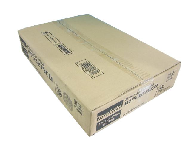 【送料無料】 マキタ ワイヤ釘 スクリュチゼル 長さ75mm WFS3275CM <F-10249> 200本×10巻×30箱【スクリュー くぎ クギ 釘 ピンネイル 電動工具 部品 オプション オプション おすすめ 人気 16200円以上は 送料無料 別販売品】