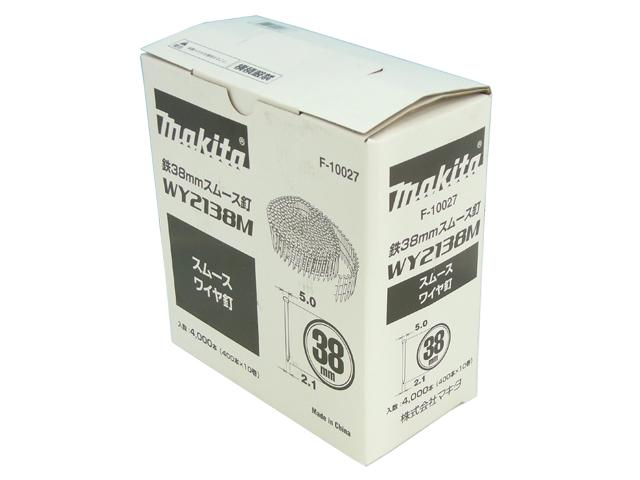 【送料無料】 マキタ ワイヤ釘 無地スムース 長さ38mm WY2138M <F-10027> 400本×10巻×30箱
