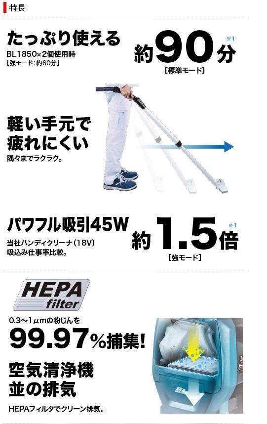 【楽天市場】【送料無料】マキタ 充電式背負いクリーナー 36V ...