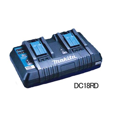 マキタ リチウムイオンバッテリ用2口急速充電器 9.6~18V <DC18RD> 【電動工具 通販 特別価格 セール バッテリー用充電器 16200円以上は 送料無料 比較 おすすめ 人気】