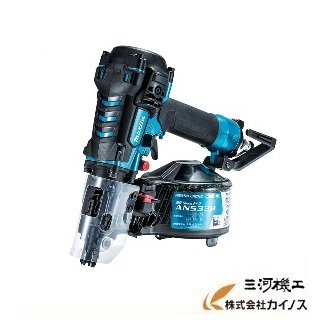 マキタ 50mm高圧エア釘打機 <AN533HM>青 ブルー ダスター付 【最安値挑戦 激安 通販 おすすめ 人気 価格 安い 送料無料】