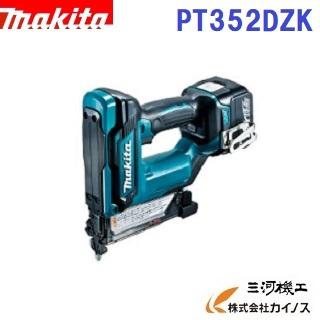 マキタ 充電式ピンタッカ < PT352DZK > 14.4V 本体・ケースセット  バッテリ・充電式別売 【最安値挑戦 激安 通販 おすすめ 人気 価格 安い 】