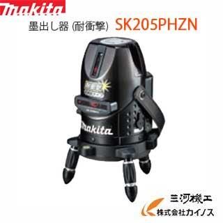 マキタ レーザー墨出し器 <SK205PHZN>【墨だし すみだし レーザー墨出し器 激安 通販 おすすめ 人気 セール 比較 オートレーザー ラインレーザー タジマ レーザー レベル 最安値挑戦 価格 安い】