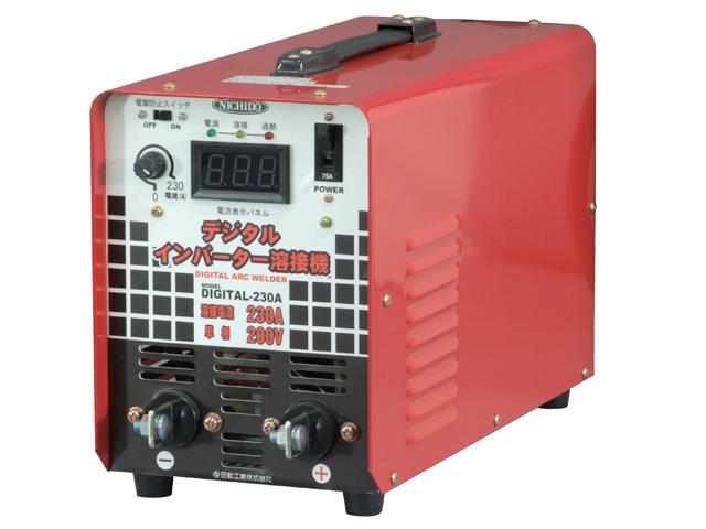 日動工業 インバーター直流溶接機 デジタル表示タイプ 単相200V専用 溶接棒φ5.0mm <DIGITAL-230A> 【100v 小型 半自動 git ドレス バッテリーではありません 新品 種類 レンタル 耐用年数 電源 使用率 200v 工具 人気】