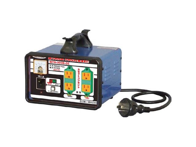 日動工業 変圧器 降圧専用トランス 3kVA 安全ブレーカ付 <NTB-300D-CC>【トランス 激安 通販 おすすめ 人気 セール 比較 16,200円以上は 送料無料 工事現場 安全 工事 電気 工事用変圧器】