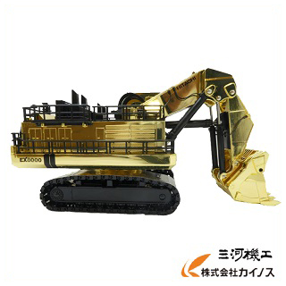 日立建機 ミニチュア ショベル <EX8000-6 (Ver. Gold)> ゴールド色 【 EX80006 ミニカー 限定 重機 模型 建設機械 専門店 通販 16200円以上送料無料 通販 激安 おすすめ 人気 価格 安い】