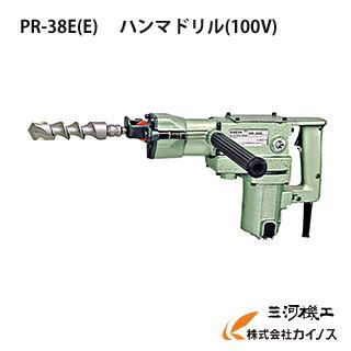 HiKOKI ハイコーキ(旧日立工機) ハンマードリル <PR-38E(E)>100V (3Pポッキンプラグ付)  六角軸シャンク 日立 ハンマードリル PR38EE 【コンクリート 電動工具 激安 通販 おすすめ 人気 価格 安い 軽量 女性 小型 コンパクト】