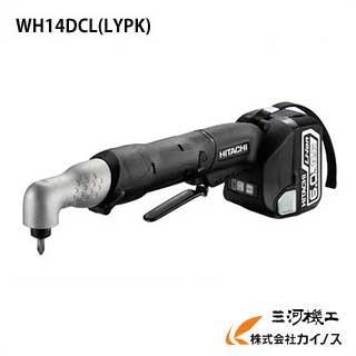 【送料無料】HiKOKI ハイコーキ(旧日立工機) <WH14DCL(LYPK)> WH14DCLLYPK HITACHI コードレスコーナインパクトドライバー 14.4V 6.0Ah蓄電池+充電器+ケース付 セット品 【充電式電動ドライバー 女性 電池式 小型 コンパクト 電動ドライバードリル】