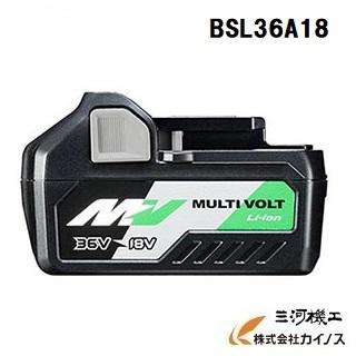 【送料無料】【純正】【2年保証】日立工機 36V マルチボルト蓄電池 2.5Ah 冷却対応・残量表示付 < BSL36A18 > バッテリー 00371749【hitachi バッテリー マルチボルトシリーズ MULTIVOLT 充電器 バッテリーパック 】