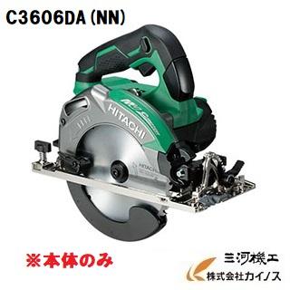 【送料無料】HiKOKI ハイコーキ(旧日立工機) コードレス丸のこ < C3606DA(NN) >緑 本体のみ (バッテリー 充電器 ケース別売) C3606DANN【 激安 通販 おすすめ 人気 価格 安い 定規 丸鋸】