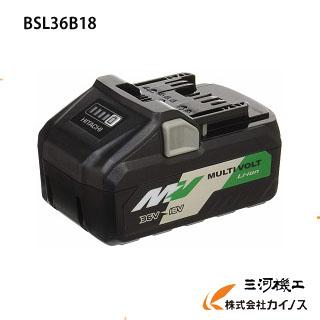 【送料無料】【純正】【2年保証】HIKOKI バッテリー <BSL36B18>日立工機 0037-2119 00372119 リチウムイオン電池 36V マルチボルト 4.0Ah