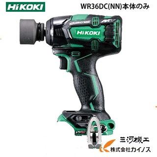 HiKOKI(日立工機) コードレスインパクトレンチ 本体のみ <WR36DC(NN) > HITACHI ハイコーキ 蓄電池・充電器・ケース別売り 最大トルク300N・m