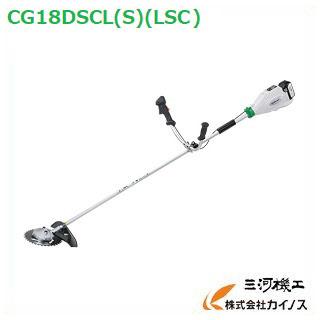 【送料無料】 日立 コードレス刈払機 18V 刈刃径230mm CG18DSCL(S)(LSC)【最安値挑戦 激安 通販 おすすめ 人気 価格 安い おしゃれ】
