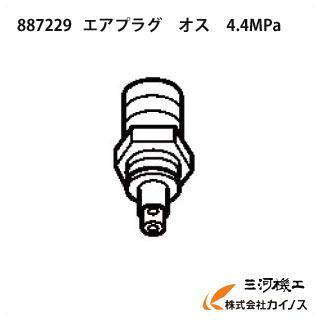 セキュリティ機能付 日立工機 EC1245H3 一般圧:0〜約0.8MPa/ 【あす楽】 【在庫有り】 高圧エアコンプレッサ 高圧:0〜約2.5MPa