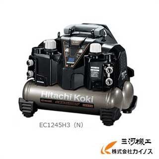 【送料無料】HiKOKI ハイコーキ(旧日立工機) エアコンプレッサー <EC1245H3(N)> 一般圧専用 セキュリティ機能なし EC1245H3N【エアーブラシ ブラシレスモーター 静音 小型 軽量 高耐久 電動工具 激安 通販 おすすめ 人気 価格 エアー工具 構造 洗車】
