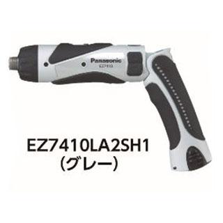 【送料無料】パナソニック(Panasonic) 充電式ドリルドライバー 3.6V ケースなし <EZ7410LA1JH1> 電動工具 激安 通販 おすすめ 人気 価格 安い 女性 電池式 小型】