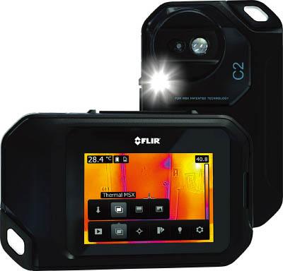 """【送料無料】フリアー コンパクトサーモグラフィカメラ""""C2"""" <C2> 【精度 距離 波長 指数表 wbgt 指数計 指数モニター 湿度 温度計 アラーム激安 通販 おすすめ 人気 セール 比較】"""