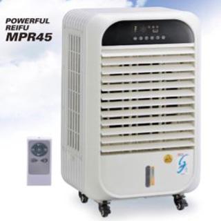 【熱中症対策】 【送料無料】メイホー パワフル冷風機 < MPR-45 > 60HZ (すずかぜ) MPR45 MPR-45 【冷風扇 気化式 ワキタ パワフル冷風機 涼 業務用 法人様限定 最安値挑戦 激安 おすすめ 人気】
