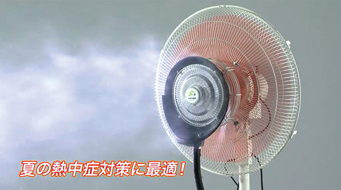 ミスト工場扇風機 <J-600MU> オレンジ色 SHOWA
