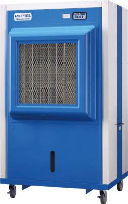 【熱中症対策】静岡製機 気化式冷風機 <RKF701> 【壁掛け 予防 激安 通販 おすすめ 人気 価格 安い クーラー 冷房】