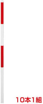 【送料無料】ユニット スノーポール(2000mm)剣先なし <WT-108>【激安 通販 おすすめ 人気 道路標識柱 視線誘導標 路側 道路 オーバーハング 降雪地域 デリネーター 除雪】