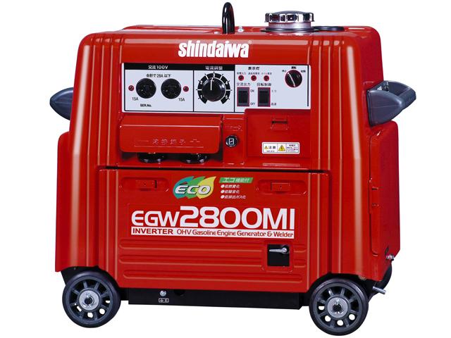新ダイワ(やまびこ) ガソリンエンジン溶接&発電機(インバータ) 2.8kVA <EGW2800MI> 【小型 家庭用 価格 4サイクル カセットボンベ 200V dc ac 原理 容量 レンタル 仕組み 構造 違い 通販 エンジン 人気