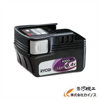 リョービ リチウムイオン電池パック 14.4V 4000mAh B-1440L B1440L 【バッテリー 蓄電池 最安値挑戦 激安 通販 おすすめ 人気 価格 安い 16200円以上 送料無料】