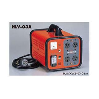 ハタヤリミテッド トランスル 昇降圧兼用型 200V・100V 3.0kVA <HLV-03A>