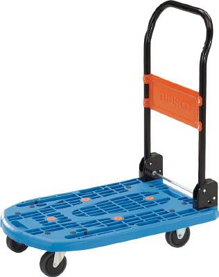 TRUSCO(トラスコ)カルティオ 樹脂製 運搬車 樹脂製 台車 780×490 ブルー・青 <MPK-720-B> 折りたたみハンドルタイプ 【折りたたみ 軽量 静音 16200円以上送料無料 コンパクト キャリーカート 激安 通販 おすすめ 人気】