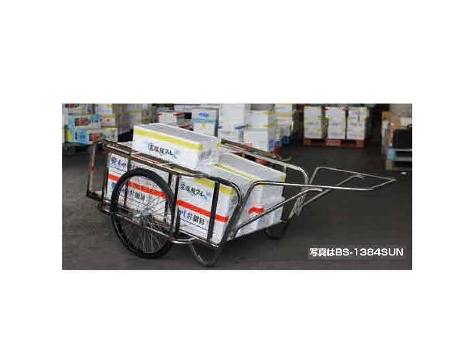 ハラックス HARAX 輪太郎 BS-1384SUT アルミ製 大型リヤカー 万能タイプ エアータイヤ【軽い りんたろう 最安値挑戦 激安 通販 おすすめ 人気 価格 安い】