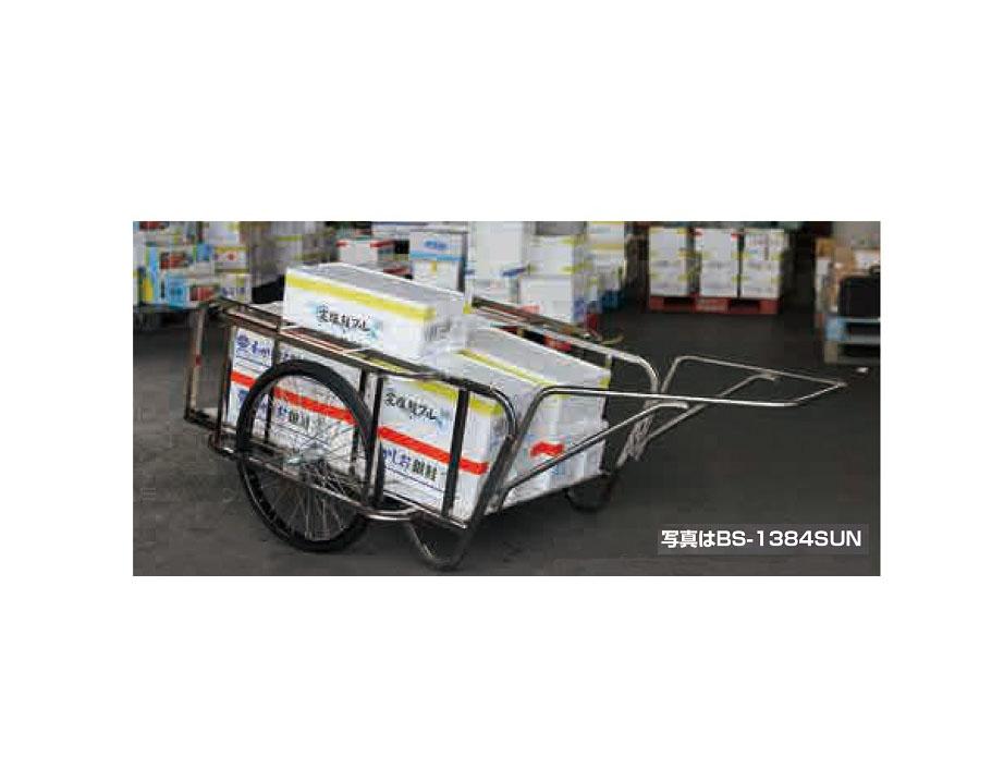 ハラックス HARAX 輪太郎 BS-1384SUNG アルミ製 大型リヤカー 万能タイプ ノーパンクタイヤ【軽い りんたろう 最安値挑戦 激安 通販 おすすめ 人気 価格 安い】