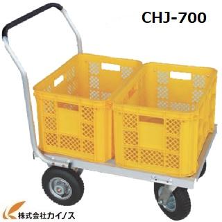 HARAX 愛菜号 CHJ-700