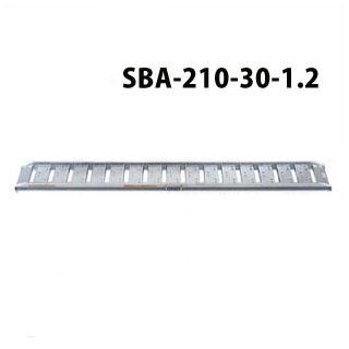 昭和ブリッジ販売 SBA型アルミブリッジ2本1組 ツメ <SBA-210-30-1.2> 【SBA-210-30-1.2 アルミブリッジ2本セット 通販 おすすめ 人気 価格 安い SHOWA 歩行農機用 コンバイン用 スロープ ツメフック 激安 通販 はしご】