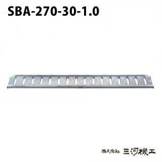 <title>工事用品 はしご 脚立 アルミブリッジ 昭和ブリッジ販売 SBA型アルミブリッジ2本1組 ツメ SBA-270-30-1.0 アルミブリッジ2本セット 通販 おすすめ 2020 新作 人気 価格 安い SHOWA 歩行農機用 コンバイン用 スロープ ツメフック 激安</title>