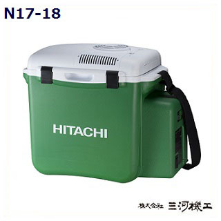 【熱中症対策】コードレス冷温庫 UL-18DSL〈N17-18〉【熱中症 熱中 対策 冷蔵 保冷 小型 大容量 おしゃれ 通販 セール 人気 比較 16200円以上は 送料無料】