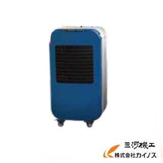 【熱中症対策】ECO冷風機25EX(プライベートタイプ) <N18-64> 50Hz/60Hz 対応