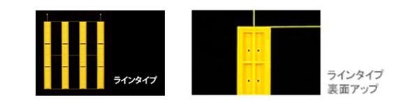 アラオ 点字ユニット(MMA埋め込み施工タイプ) ラインタイプ 黄色 本体 25枚入り 下地材別売【最安値挑戦 激安 通販 おすすめ 人気 価格 安い 16200円以上 送料無料】
