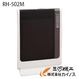 ゼンケン 超薄型 遠赤外線暖房機 アーバンホットスリム<RH-502M>【RH502M RH-502M 暖房 ヒーター パネルヒーター ~3畳用 安全 薄型 静音 電気ヒーター おしゃれ 激安 通販】