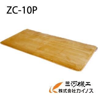 ゼンケン ホットカーペット 1畳タイプ カバー付<ZC-10P>【ZC10P ZC-10P 暖房 ホットカーペット 1畳 カバー付 電磁波99%カット 高性能 安全 おしゃれ 通販】