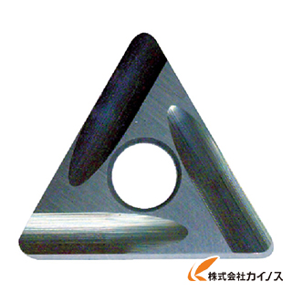 富士元 ショルダー加工用Tタイプ精密級チップ 超硬K種 NK1010 T33GUR (12個) 【最安値挑戦 激安 通販 おすすめ 人気 価格 安い おしゃれ 】