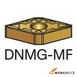 サンドビック T-Max P 旋削用ネガ・チップ 2025 DNMG DNMG150408MF (10個) 【最安値挑戦 激安 通販 おすすめ 人気 価格 安い おしゃれ 】