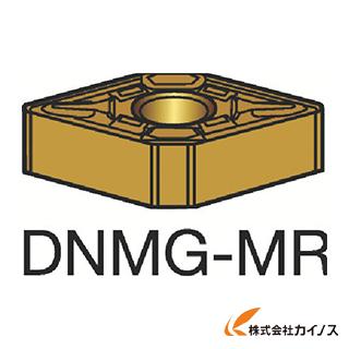 サンドビック T-Max P 旋削用ネガ・チップ 2025 DNMG DNMG150408MR (10個) 【最安値挑戦 激安 通販 おすすめ 人気 価格 安い おしゃれ 】