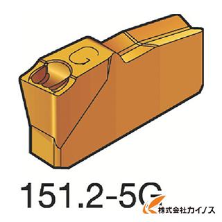 サンドビック T-Max Q-カット 突切り・溝入れチップ 235 N151.2-400-40-5G N151.2400405G (10個) 【最安値挑戦 激安 通販 おすすめ 人気 価格 安い おしゃれ 】
