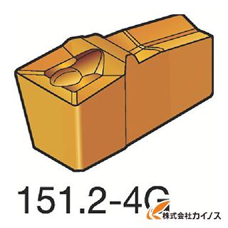 サンドビック T-Max Q-カット 突切り・溝入れチップ H13A N151.2-500-40-4G N151.2500404G (10個) 【最安値挑戦 激安 通販 おすすめ 人気 価格 安い おしゃれ 】