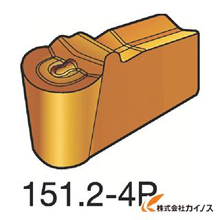 サンドビック T-Max Q-カット 突切り・溝入れチップ 235 N151.2-500-40-4P N151.2500404P (10個) 【最安値挑戦 激安 通販 おすすめ 人気 価格 安い おしゃれ 16200円以上 送料無料】