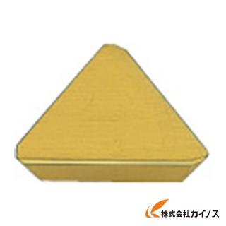 三菱 チップ HTI10 TEKN2204PEER1 (10個) 【最安値挑戦 激安 通販 おすすめ 人気 価格 安い おしゃれ 】