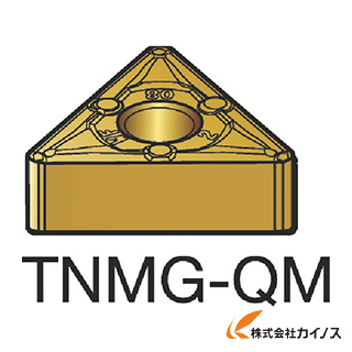 サンドビック T-Max P 旋削用ネガ・チップ 235 TNMG TNMG160408QM (10個) 【最安値挑戦 激安 通販 おすすめ 人気 価格 安い おしゃれ 】